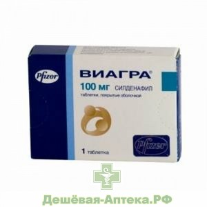Сиалис 5 мг и 20 мг отличие