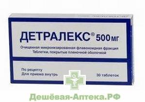 детралекс цена аптека