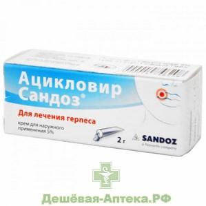 Ацикловир Сандоз крем 5% 2г