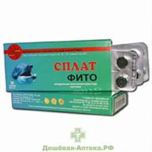 фито сплат таблетки инструкция - фото 9