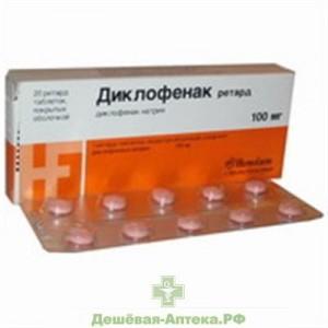 диклофенак цена таблетки цена 2016