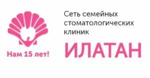 Стоматология ИЛАТАН Москва