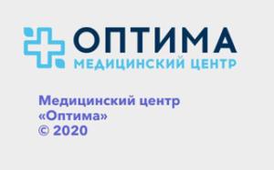 Медцентр Оптима во Владимире